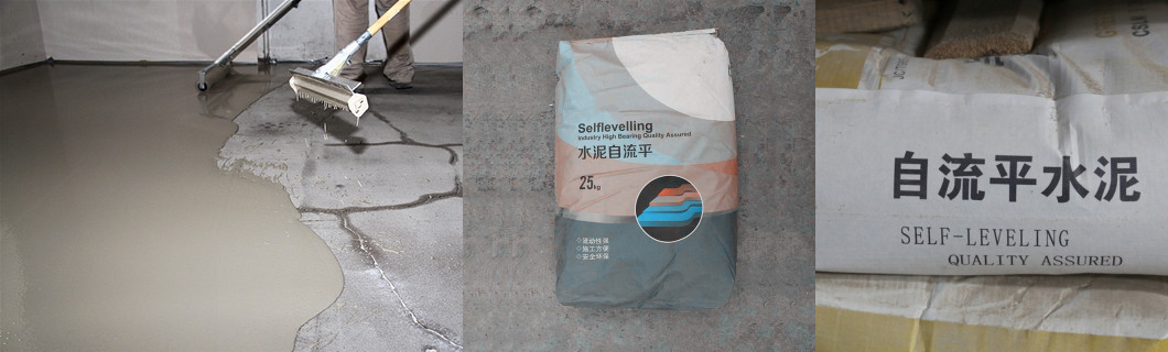 self leveling cement ,self leveling concrete , self leveling underlayment