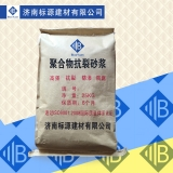 Anti Crack Plastering Mortar Exterior Insulation Finishing System