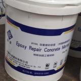 BYWL Epoxy Resin Concrete Repair for patching and overlays